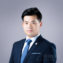 东乡区律师-俞城峰