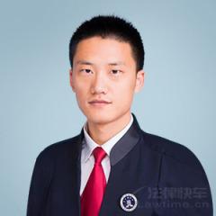 臨西縣律師-王啟福