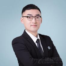 阜南县律师-郑东琨律师