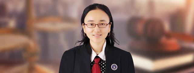 双鸭山律师-贾新红