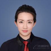 大庆律师-樊爽