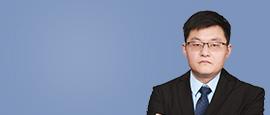 上海靖予霖律师事务所高震律师